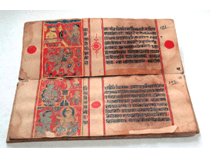 Prakrit-Literature1