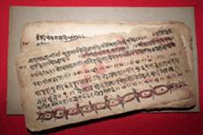 Vedic-literature1